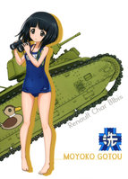 yande.re 404844 cleavage girls_und_panzer gotou_moyoko school_swimsuit silhouette swimsuits.jpg