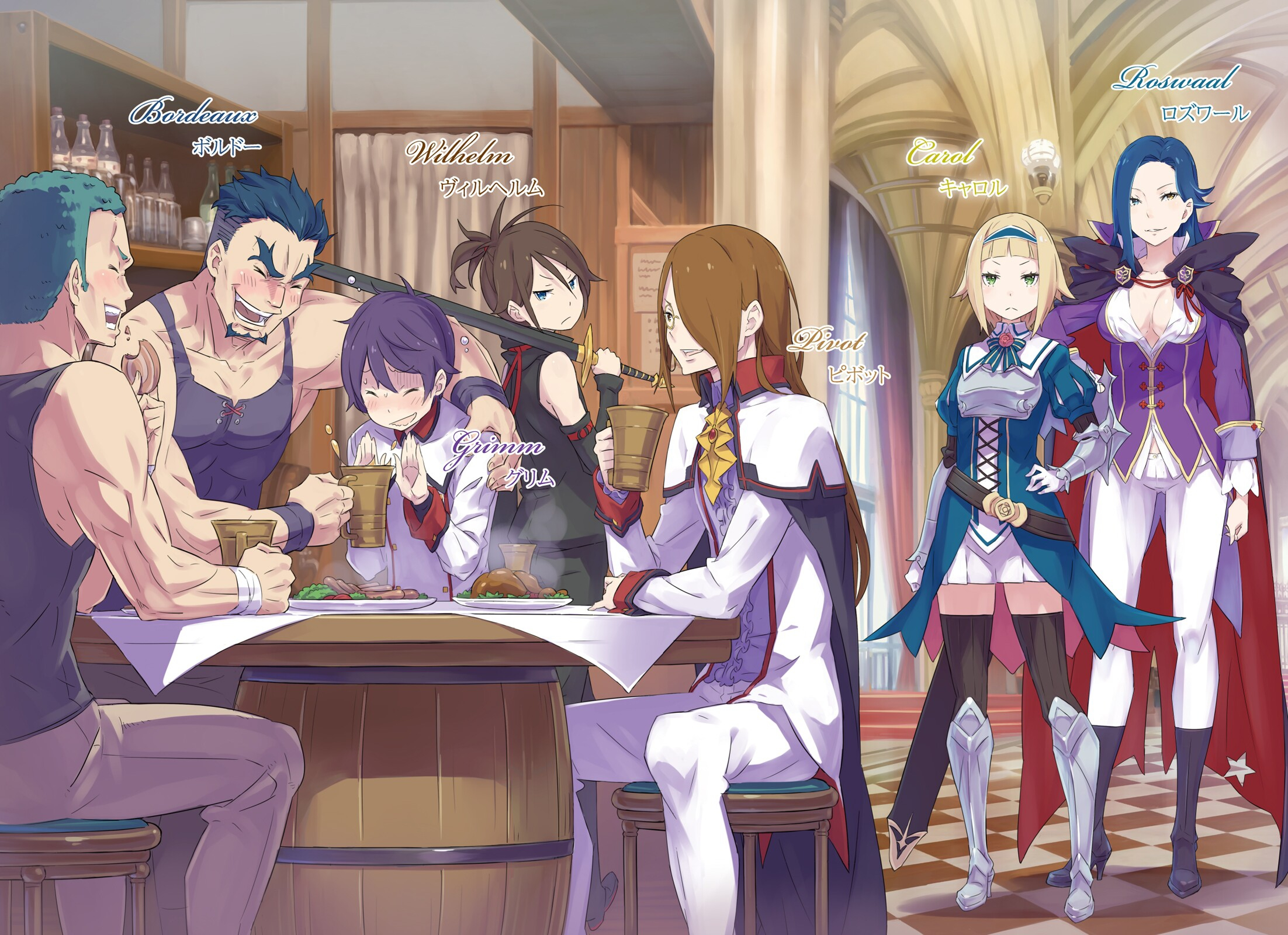 __bordeaux_carol_grimm_pivot_roswaal_l_mathers_and_others_re_zero_kara_hajimeru_isekai_seikatsu_drawn_by_ootsuka_shin_ichirou__6bab42ebe4adb991a11f40abd27aaec2.jpg