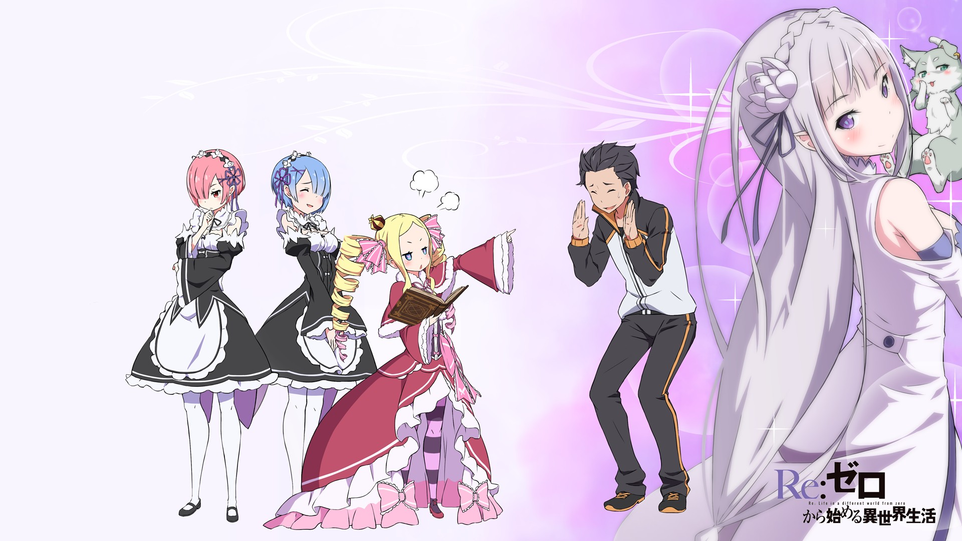 __beatrice_emilia_natsuki_subaru_puck_ram_and_others_re_zero_kara_hajimeru_isekai_seikatsu_drawn_by_sando_dukedevil__dfb8cdffd7c7bc38242aaa67c6eb2ab1.jpg