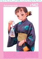 yande.re 365290 digital_version range_murata yukata.jpg